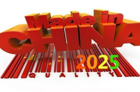 Made in China 2025 – courtesy of the People's Daily Online