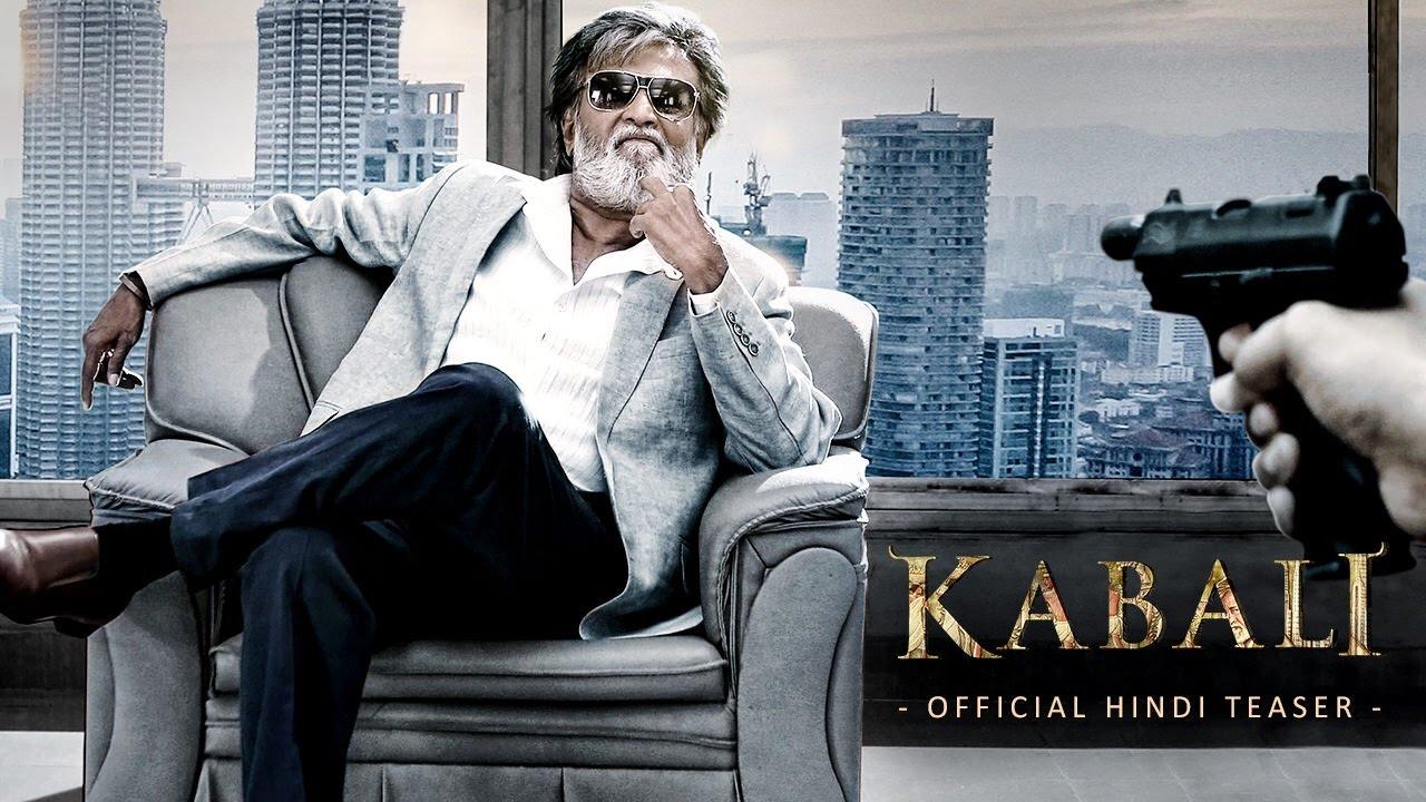 Detailed Explanation of Kabali Movie