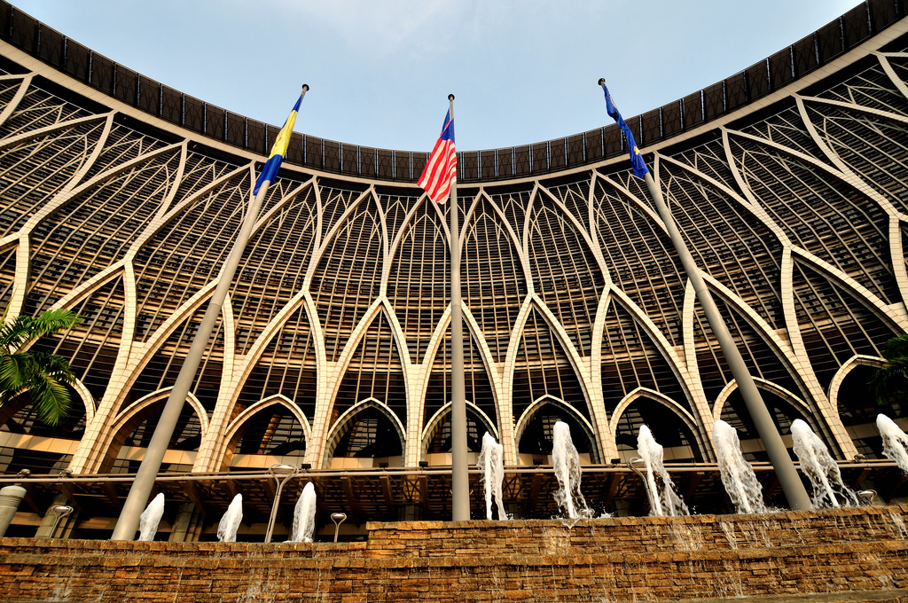 Khazanah Nasional Berhad arm to sell stake in India's IDFC Bank
