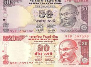 Reserve Bank of India to soon issue new notes of Rs 50, Rs 20