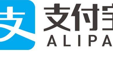 alipay-logo-v2