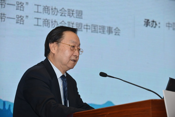 Business alliance BRICA to help companies tap Belt and Road Initiative
