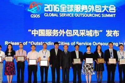 Outsourcing growth picks up