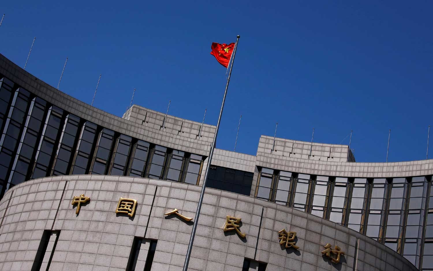 Firms fuel rise in new yuan loans