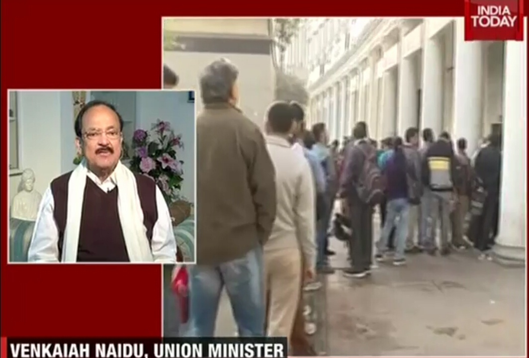 Venkaiah Naidu on PM's interview: Wait till January 1 to know how much has come back to banks