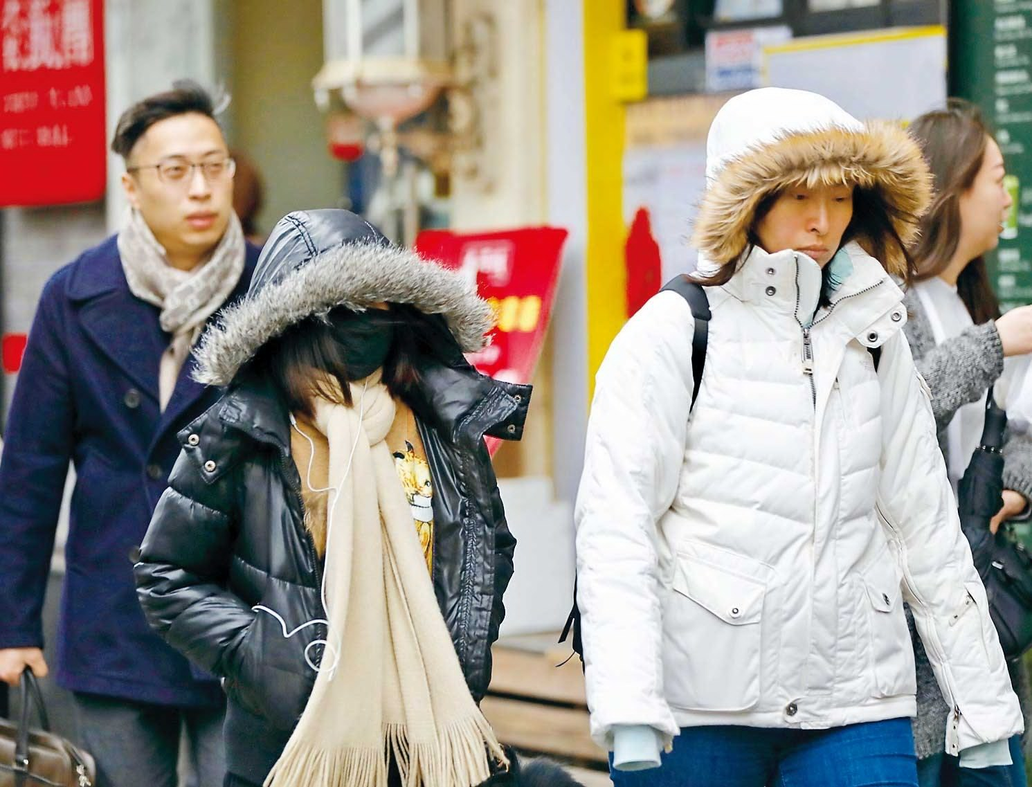 Cold wave to hit city as temperature set to drop