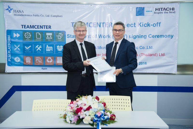 Hitachi Sunway helps HANA Microelectronics to implement Siemens Teamcenter