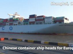 cosco-ship