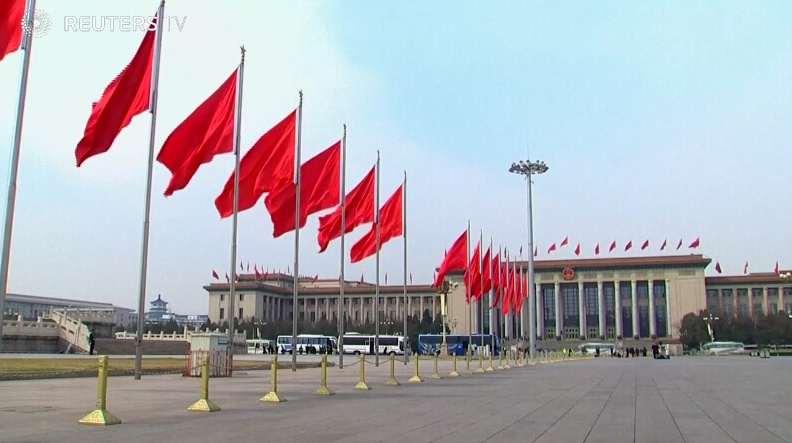 China will intensify SOE reform to boost quality and efficiency