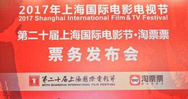 City TV festival told of staggering boom in entertainment revenue