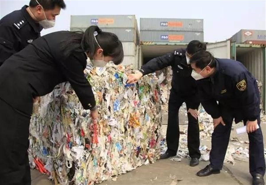 No more room for foreign garbage