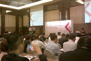 Ms Lim Bee Vian – MIDA at Guangdong – HK – Malaysia Business Sympsium