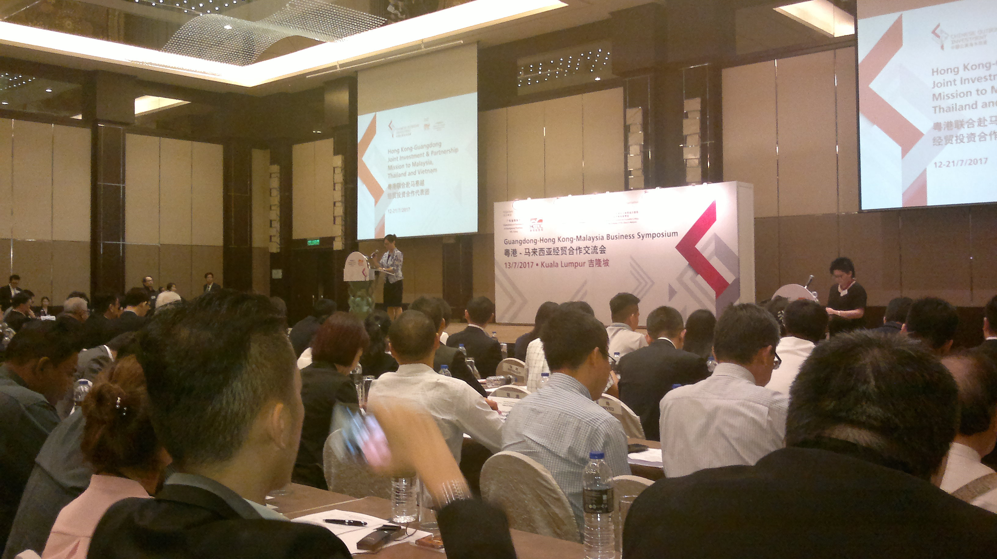 Huge business opportunities between Guangdong, Hong Kong and Malaysia