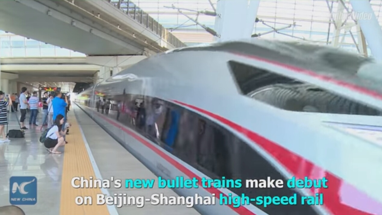 China's first all indigenous bullet train makes its début run