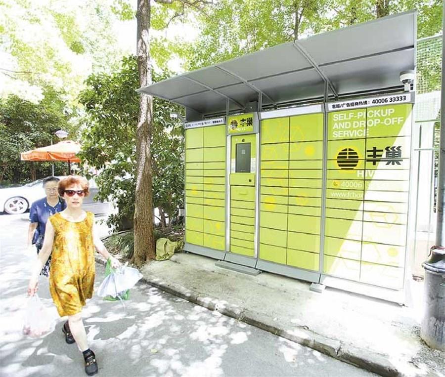 Intelligent courier locker offers 'last mile' solution