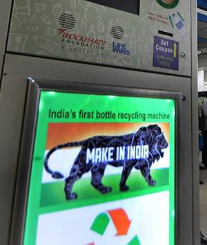 'Make In India' yet to spur manufacturing, says panel