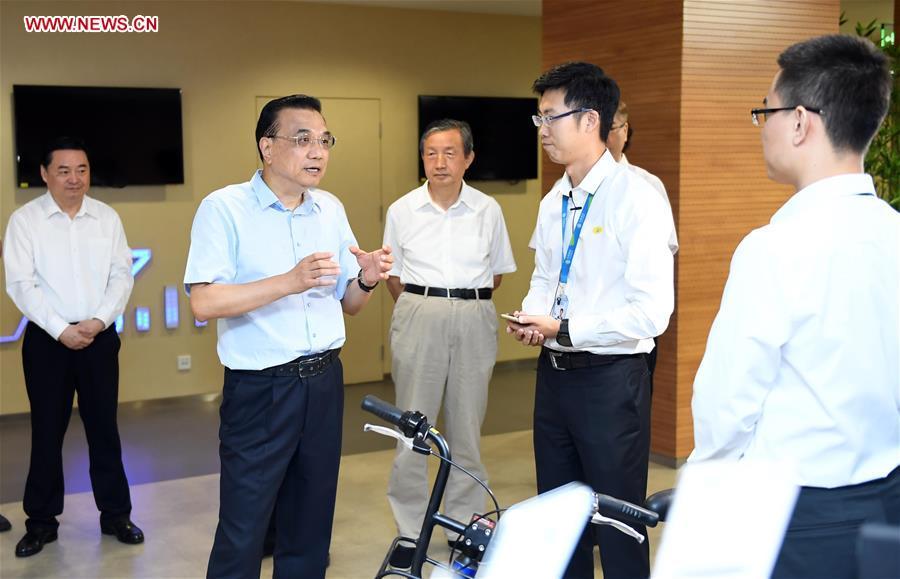 China should boost digital economy: Premier Li