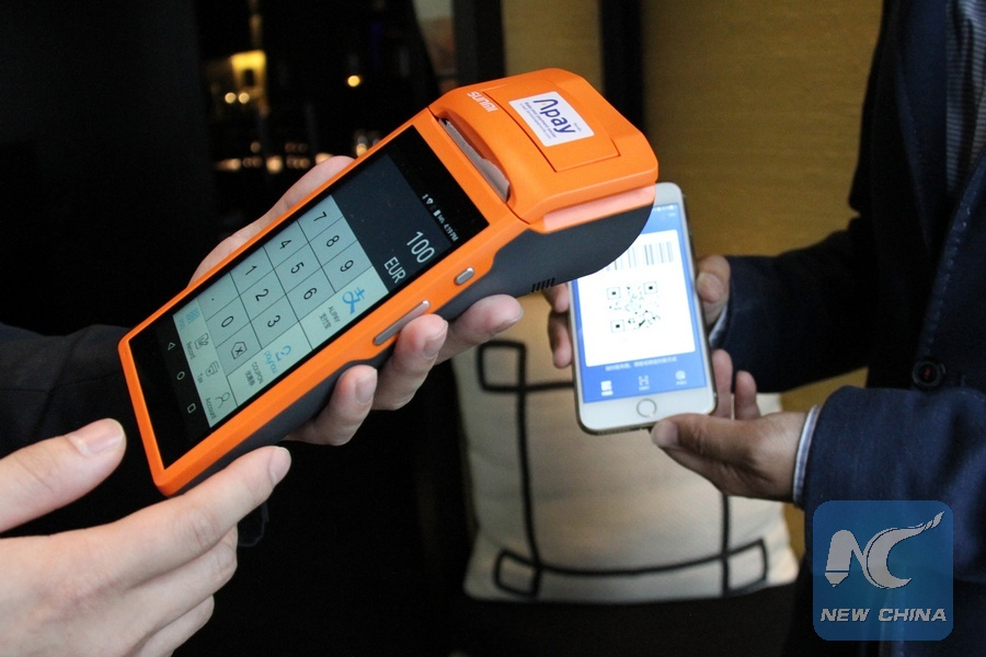 Alipay fined for misleading advertising, improperly collecting user information