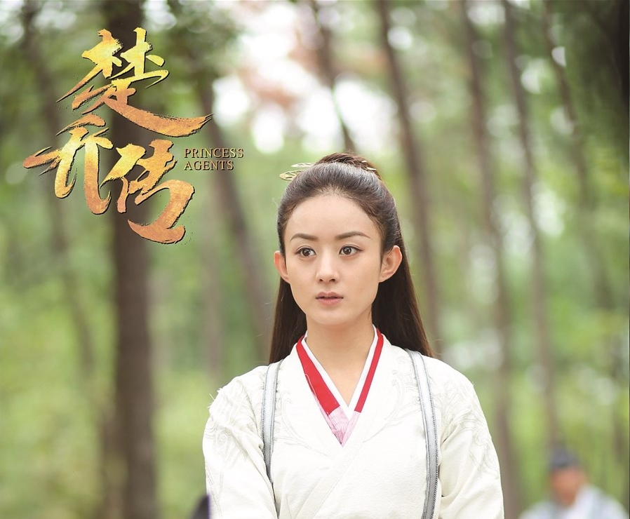Chinese TV dramas appealing to an international audience