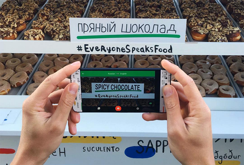 Google will translate street signs for you