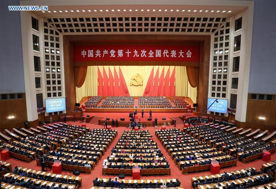 Resolution of the 19th CPC National Congress – Part 1