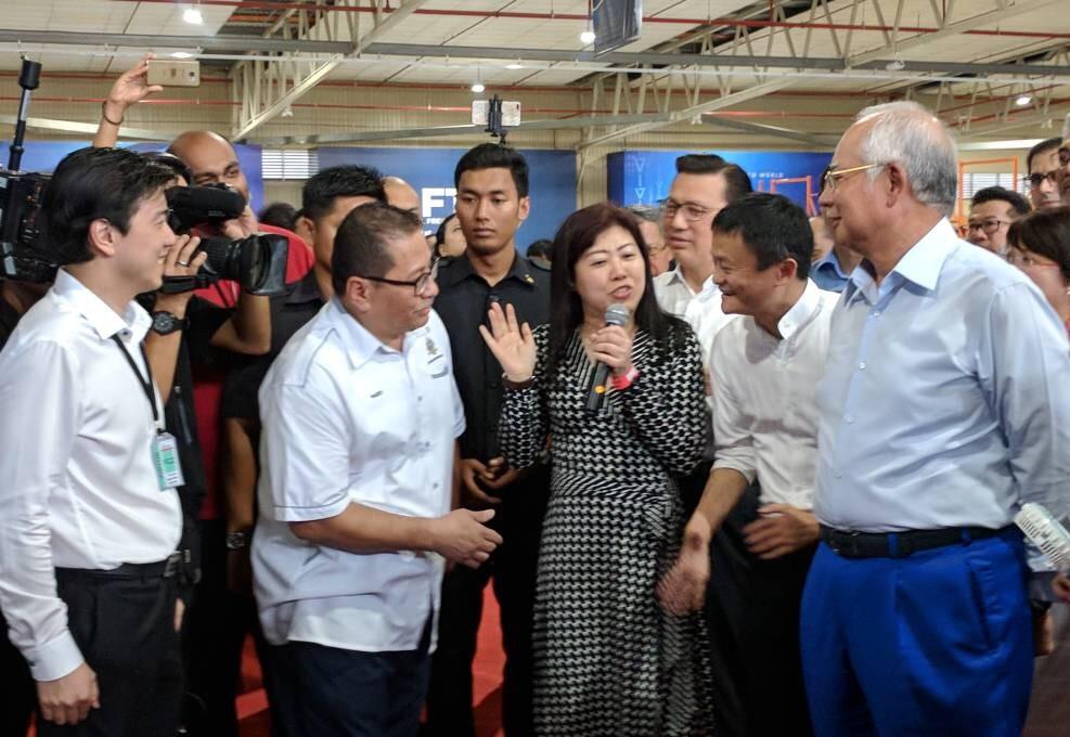 Fusionex Powers Malaysia's DFTZ Platform