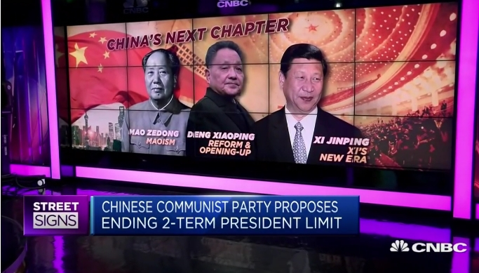 Proposed term changes are a 'rollback of Chinese institutional credibility'