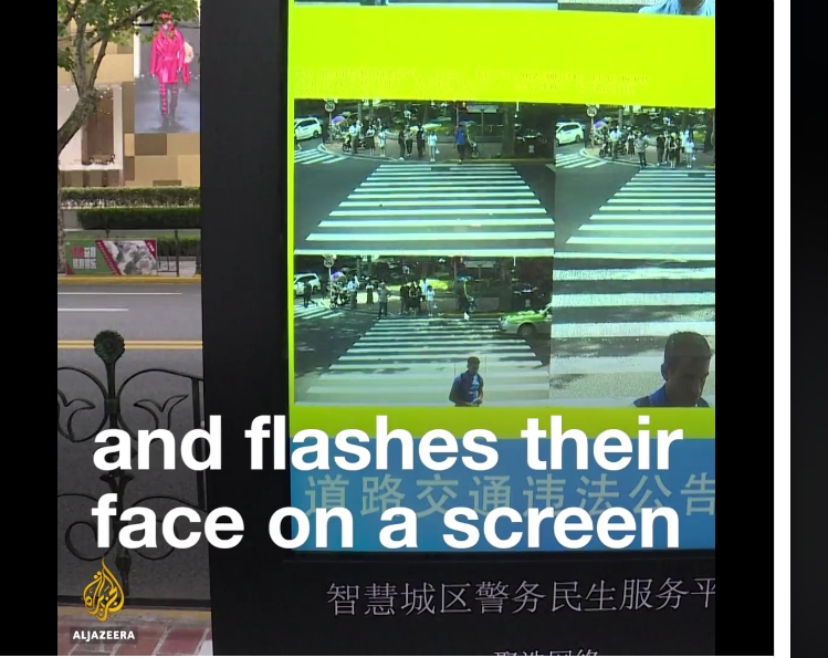 China's facial recognition system