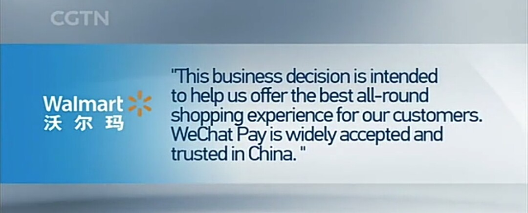 Walmart in southwest China halts Alipay service, embraces WeChat Pay