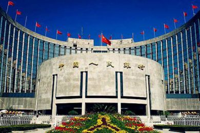 china central bank – source Xinhuanet