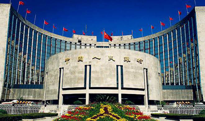 China capable of resolving external impacts: central bank governor