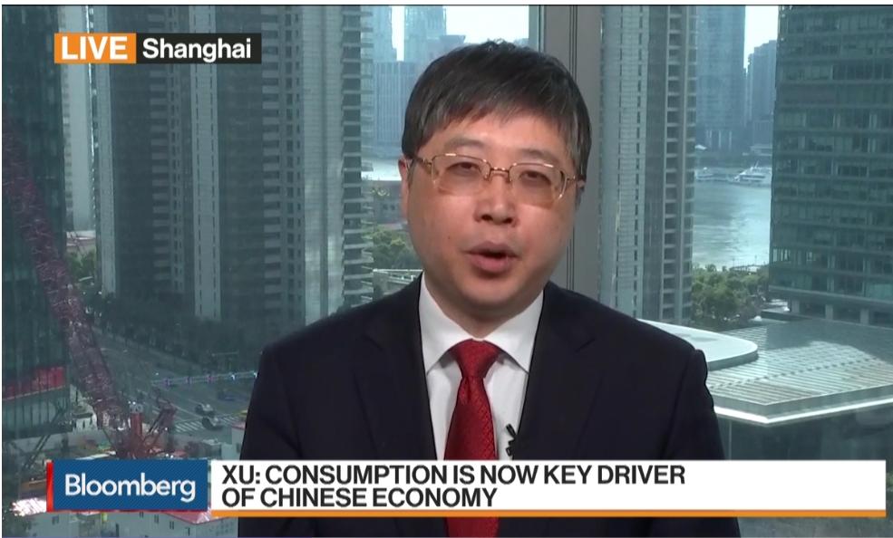 China's economy to overtake Euro zone this year