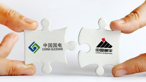 China's energy giants to form joint venture