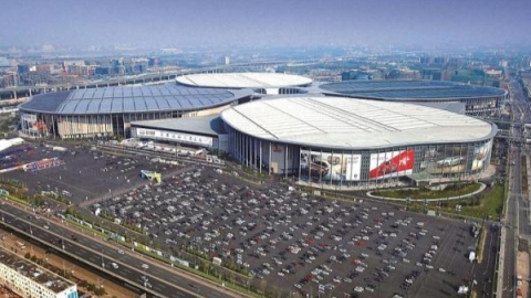 Over 1,700 firms apply to attend China International Import Expo in Shanghai