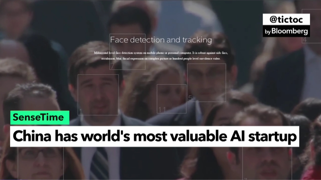 China now has the most valuable AI startup in the world