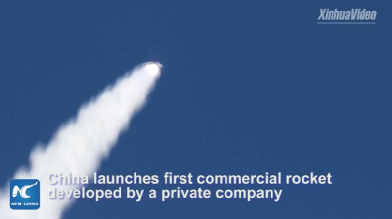 China launches first rocket developed by a private company