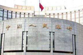 central bank of china