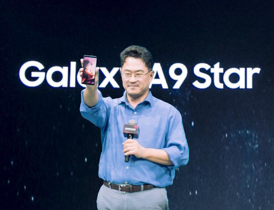 Samsung announces Galaxy A9 Star, A9 Star Lite for Chinese Market