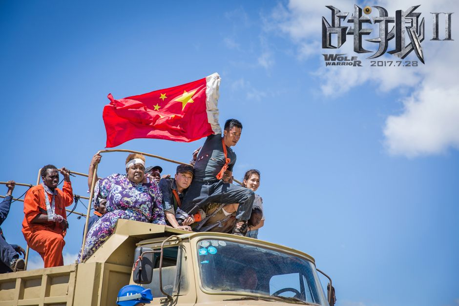 Film next target for China to dig deeper roots in Africa