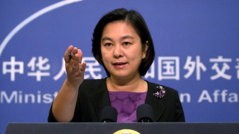 China refutes US allegation on intellectual property issues