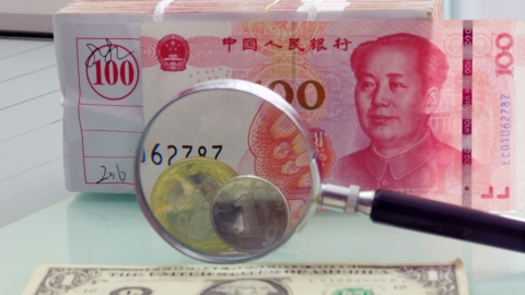 Yuan's international usage remains stable: report
