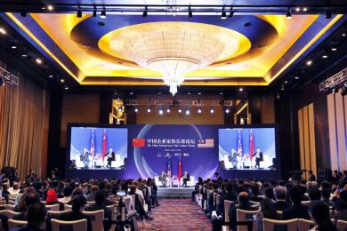 malaysian pm meeting chinese entrepreneurs