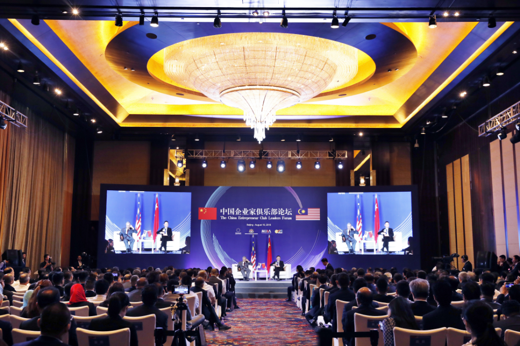Malaysia's PM and Chinese entrepreneurs discuss business cooperation