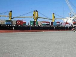 Chabahar Port – courtesy The Hindu Online