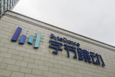 Bytedance sign is seen on the facade of its headquarters in Beijing