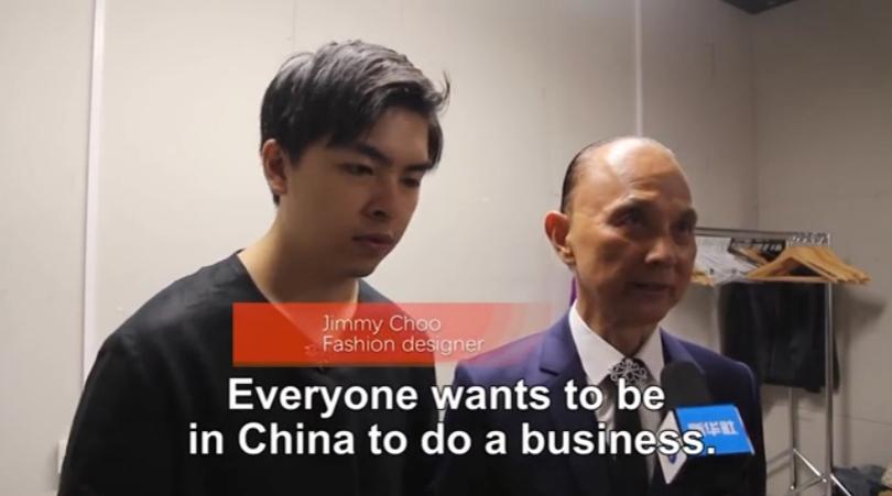 "Designer Jimmy Choo: 1st CIIE ""definitely a huge event"""