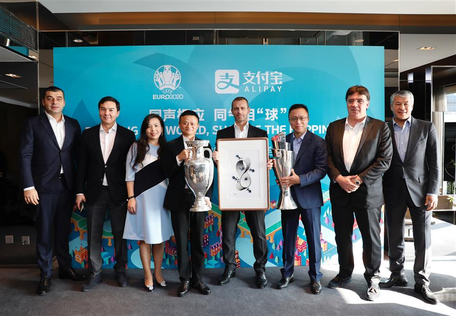 Alipay inks 8-year sponsorship deal with Union of European Football Association