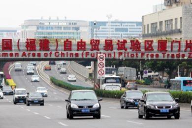 chinese free trade zones