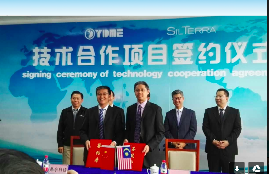 China's leading microelectronics manufacturer picks SilTerra