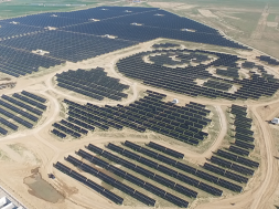 Panda-shaped China-Solar-farm – courtesy Clean Technica